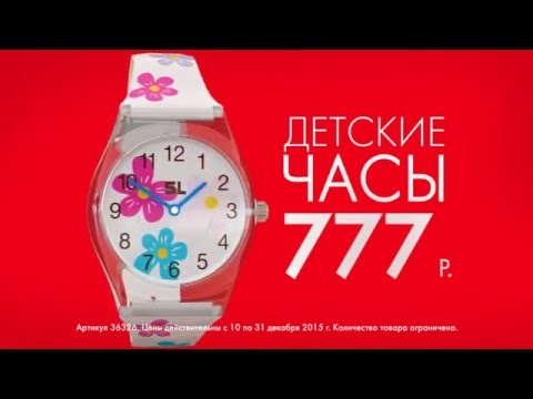 Купить скрытая камера часы наручные. - YouTube