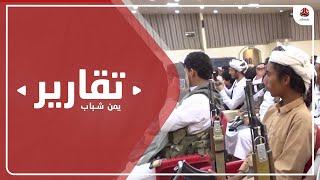 مأرب .. أبناء صعدة يدشنون حملة التعبئة لدعم الجيش الوطني