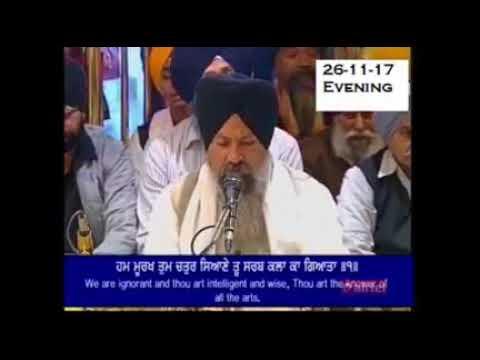 Hum Nirgun Tu Data - Bhai Sukhwant Singh Ji Hazoori Ragi Darbar Sahib Sodar Chowki