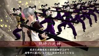 【戦国大戦】 鶴崎の死神 VS 天下人の片翼 【正二位C】