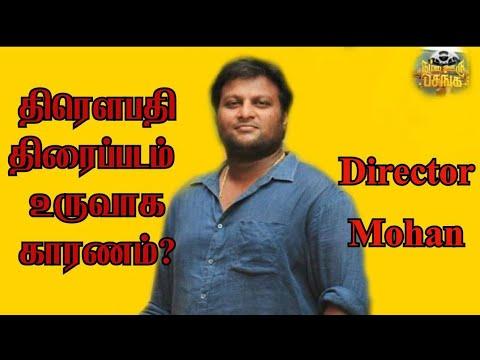மோடி ஒரு குழந்தை 👶 - Point Of View With Director Mohan