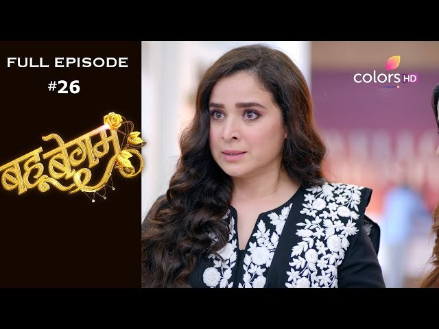 Bahu Begum - 19th August 2019 - बहू बेगम - Full Episode