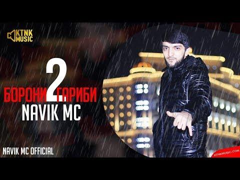 REST Pro (Navik MC) - Борони гариби 2 (2019)