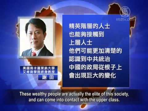 China's Wealthy Buyers Push House Prices Higher in Multiple Countries