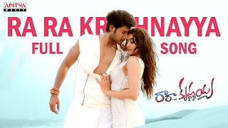 Ra Ra Krishnayya Full Song With Lyrics - Ra Ra Krishnayya Songs - Sandeep Kishan, Regina Cassandra