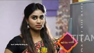 Pagal Nilavu Serial Next Week Promo - 02/04/18 Full Promo Review and News