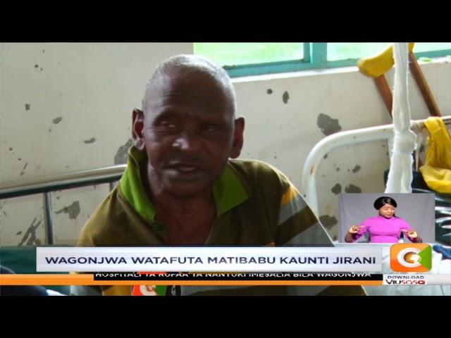 Wagonjwa wataabika Nanyuki