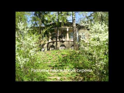знакомства г.липканы молдова