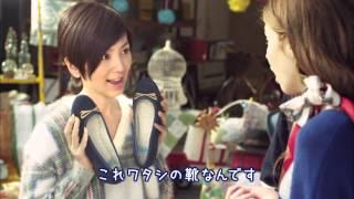 渡辺満里奈 ABCマート CM Marina Watanabe | ABC MART commercial ABC M...