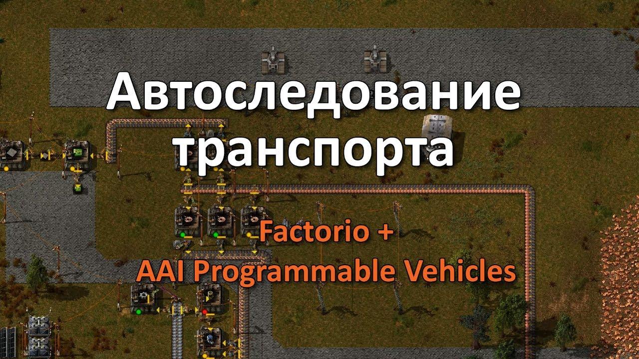 how to work vehicle robotport factorio
