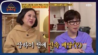 동화 문제에 때 묻은(?) 어른이들 오답 행렬(feat…