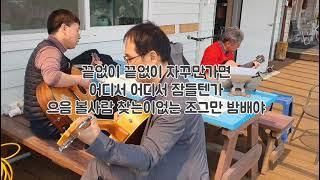 로망스(클래식기타연주 )/ 통캠회원 / 밤배(둘다섯) …
