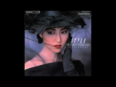 Keiko Kimura - Style [full album]