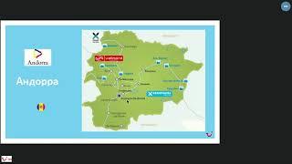 Андорра горнолыжный курорт в сердце Пиренейских гор