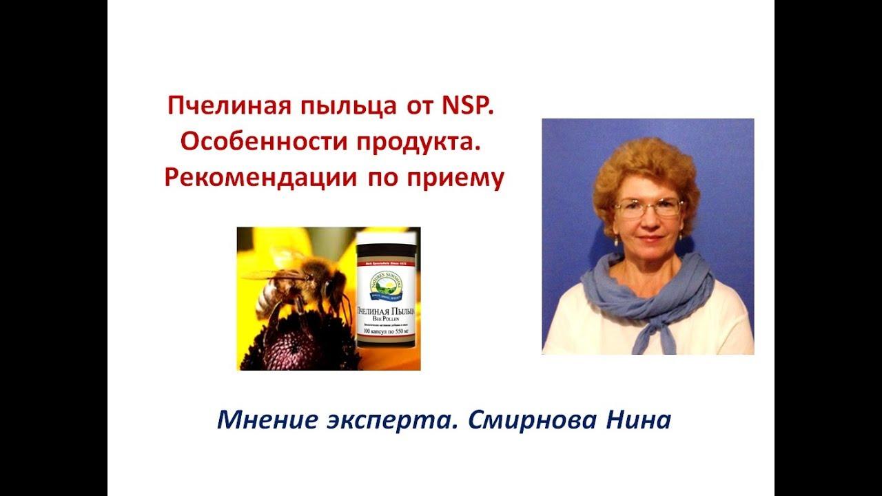 Властивості бджолиної перги ціняться не лише пасічниками, але пересічними. Купить пчелиную пыльцу в украине у производителя семейной пасеки.