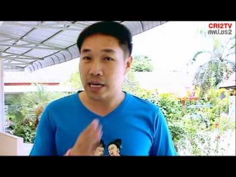 CRI2TV - บรรยากาศการรับสมัครครูผู้ช่วย สพป.ชร เขต 2