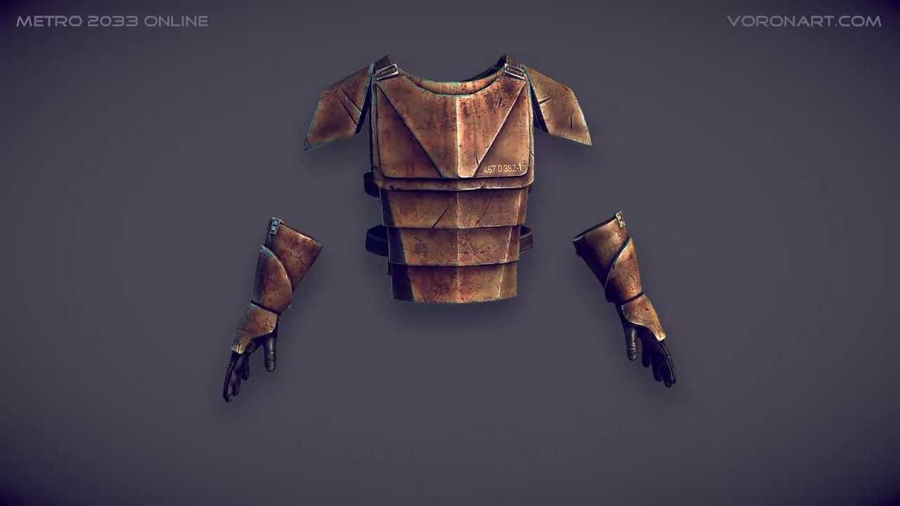 Body armor and tactical vest. in-game lowpoly - YouTube