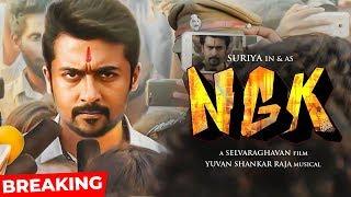 BREAKING: NGK Release Update! | Suriya | Selvaraghavan | Yuvan | SR Prabhu