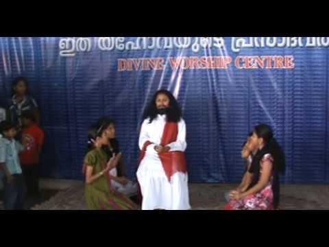 Malayalam Bible Skit by sunday school kids