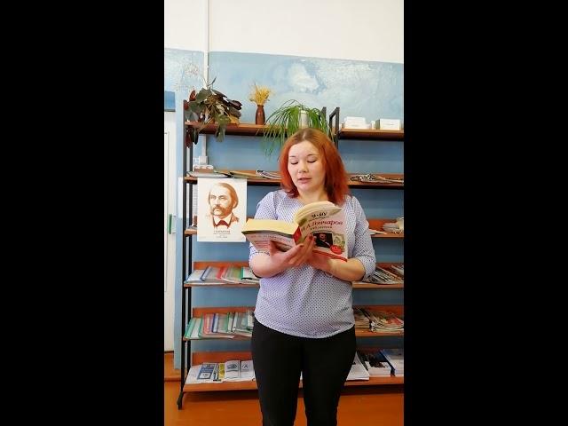 Изображение предпросмотра прочтения – ИндираТуймухаметова читает произведение «Обломов» И.А.Гончарова