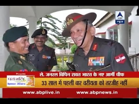 Lt Gen Bipin Rawat named next Army Chief