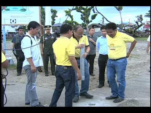 Visit to Tanauan, Leyte 2/25/2014