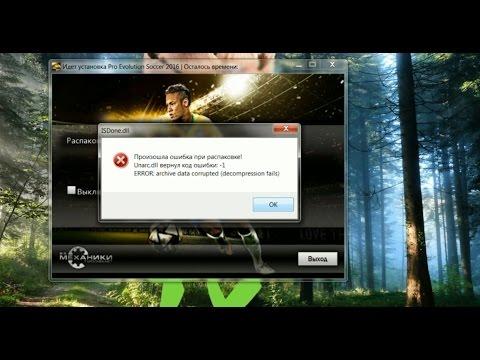 Не устанавливаются игры RePack.Решение 100% HD