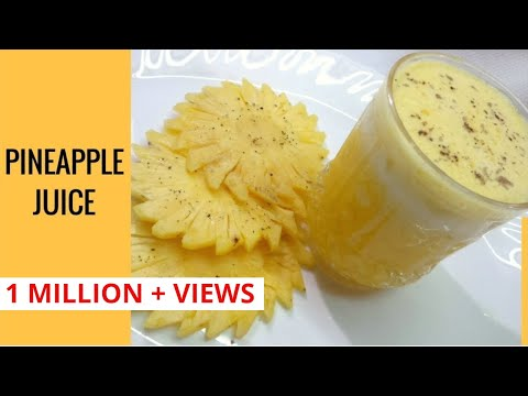 How To Make Pineapple Juice Recipe By Ayesha - www.ayeshasworld.com With Eng Subs.