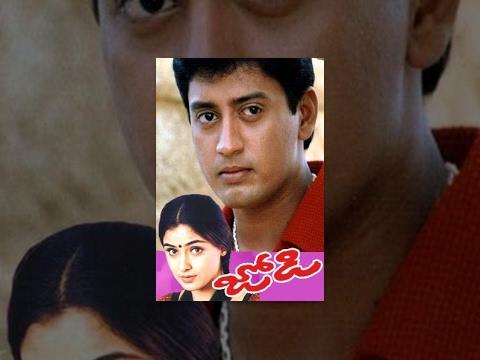 Jodi Telugu Full Movie : Prashanth, Simran