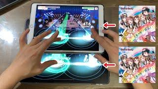 【バンドリ/뱅드림】 쌍태블릿으로 쳐보는 쌍무지개(더블 레인보우) 풀버전