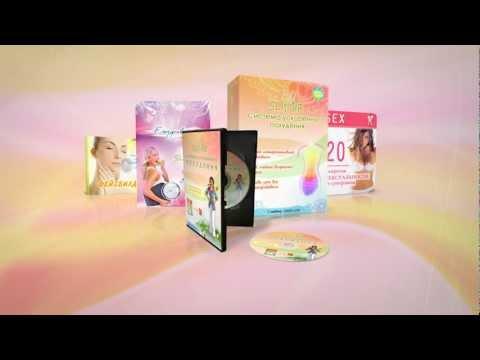 Видео презентация программы похудения СлиМир (SliMir)из YouTube · Длительность: 3 мин52 с