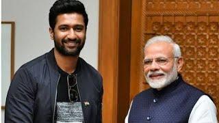 URI dialogue by PM Modi : Hows the Josh