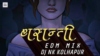 Basanti In Edm Mix Dj Nk Kolhapur Dj Tushar