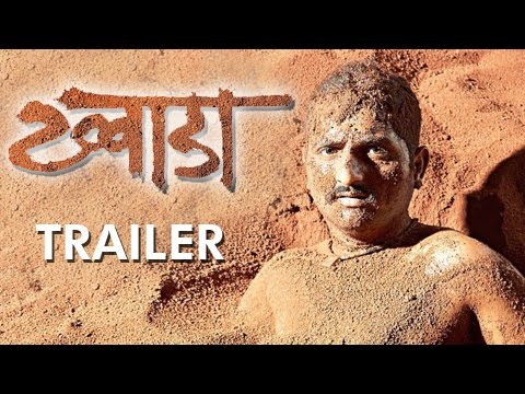 Khwada (ख्वाडा) | Official Trailer | Latest Marathi Movie 2015 | A Film by Bhaurao Karhade