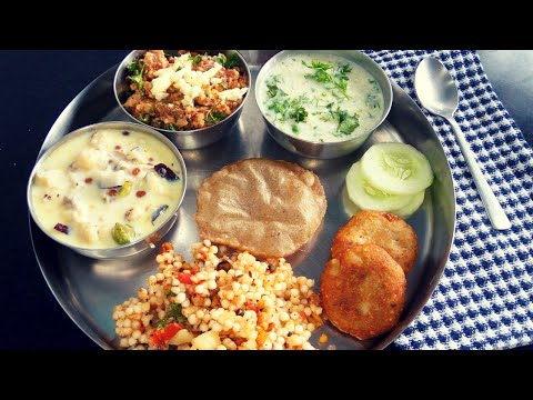 जन्माष्टमी व्रत की थाली | Janmashtami special thali Recipe| vrat ki thali by rasoi palace