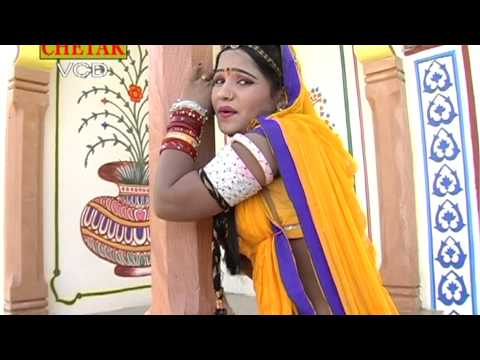 Gopal Ji Aawe Gopal Rani Ri Sachi Prit Rani  Rangili Rajsthani Chetak Cassettes