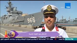 عسل أبيض - القوات البحرية تحتفل بعيدها المتزامن مع تدمير القوات البحرية للمدمرة الإسرائيلية إيلات