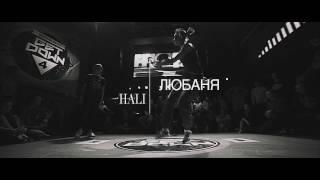 Hali vs Lubanya | 1/2 Bgirl Battle | Get Down 4