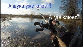 Джерковая рыбалка на щуку на малой реке А надо ли столько приманок если ловит одна и та же