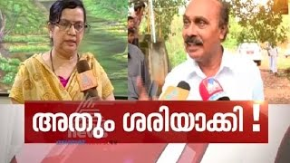 News Hour 16/07/16 Revenue dept Special govt pleader removed | Asianet NEWS HOUR 16th July 2016