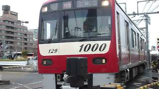 京急ラッシュ 新1000形8+4両編成 特急 品川第一踏切通過