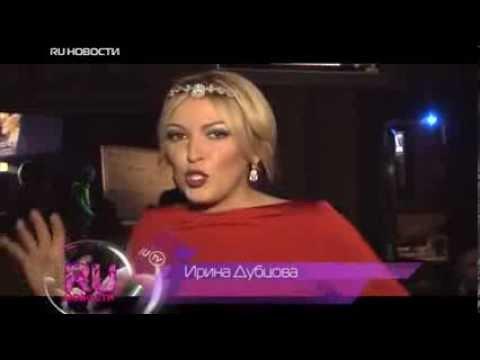 Ru Новости: ИРИНА ДУБЦОВА отметила День рождения.