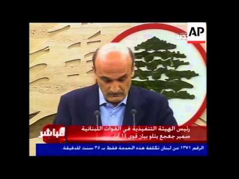 Sidon clashes, Geagea, Tyre unrest, US reax