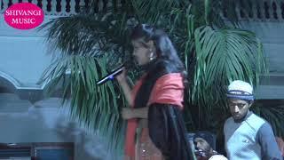 Gambar cover Gajab Ke Rog Dharaa Dihala -  Suman Goswami ( Official Music Video )