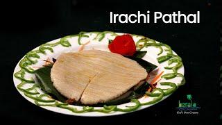 Irachi Pathal