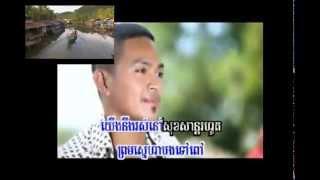 SD VCD 149 Somrohs Bopha Pailin 3D B Karaoke Version