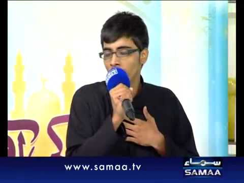 Chher Diya Hai Zikr-i Maula Minbar Jaane Haidar Jaane - Shawzab Rizwi.mp4 thumbnail