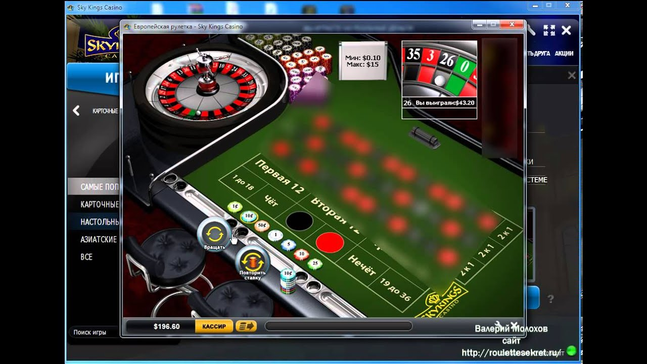 Валерий молохов об интернет казино игры онлайн бесплатно без регистрации автоматы игровые