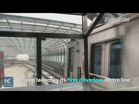 Beijing launches first driverless metro line