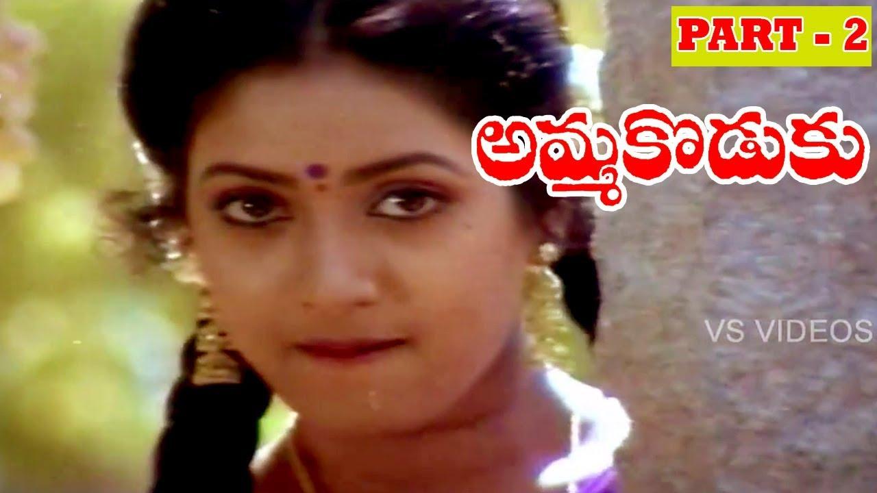 Amma Koduku  Part 213  Rajashekar  Aamani  Sukanya -4128